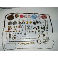 Большой лот украшений (серьги, значки и прочая бижутерия), цена за все.