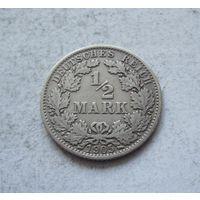 Германия 1/2 марки 1905 A (Берлин) 3