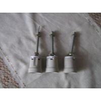 Фарфоровые патроны в сборе с кронштейнами крепления-3 штуки