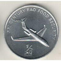 Северная Корея 1/2 чон 2002  Самолёт