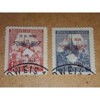 Рейх 1942 Богемия и Моравия Прага Брно полная серия 2 марки с надпечатками