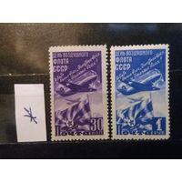 РАСПРОДАЖА КОЛЛЕКЦИИ. СССР 1947г. Полная серия. Чисти*