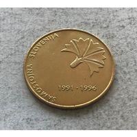 Словения 5 толаров 1996 - 5 лет независимости Словении