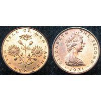 W: Остров Мэн 1/2 пенни 1971, не частая (1130)