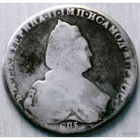 1 Рубль 1789 Екатерина 2
