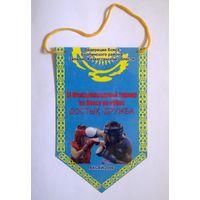 Вымпел Аксай 2006 IX Международный турнир по боксу на кубок ДОСТЫК-ДРУЖБА