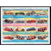 Лист (16 марок) Экваториальная Гвинея Автомобили