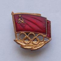 Знак кандидат в олимпийскую сборную СССР