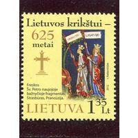Литва. 625 лет со дня христиани зации Литвы