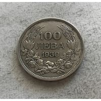 Болгария 100 левов 1930 - серебро