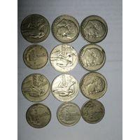 12 юбилейных монет СССР с 1 рубля