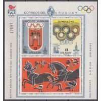 1979 Уругвай 1524-1527 / B41 1980 Олимпийских игры в Москве 35,00evro
