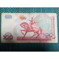 500 сум 1999 Узбекистан.