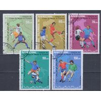 [561] Мавритания 1990. Спорт.Футбол.Чемпионат мира. Гашеная серия.