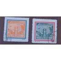 Первая Всекитайская почтовая конференция. Китай. Дата выпуска: 1950-11-01. Полная серия