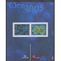 [288] Португалия 1998.Фауна.Жизнь океана.Планктон.  БЛОК.