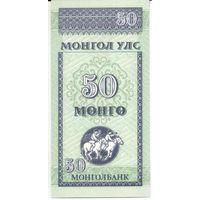 Монголия 50 монго образца 1993 года UNC p51