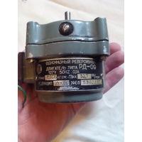 Однофазный реверсивный двигатель рд-09