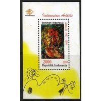 Индонезия 1997г.