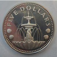 Барбадос, 5 долларов, 1973, серебро, пруф