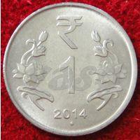 7392:  1 рупия 2014 Индия