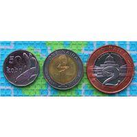 Набор монет Нигерия 50 кобо, 1 и 2 найры 2006 года. UNC. Инвестируй в монеты планеты!