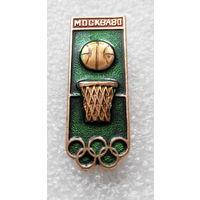 Значок. Олимпиада. Москва 1980 года. Баскетбол #0368