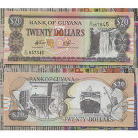 Распродажа коллекции. Гайана. 20 долларов 2010 года (P-30e.2 - 1996-2018 ND Ascending Size Serial # Issue)