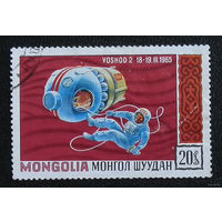 Монголия. 1971. 607  Исследование космоса. Восход 2