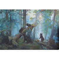 """Картина: """"Утро в сосновом лесу"""" (копия)"""