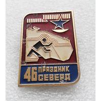 46-й Праздник Севера. Мурманск. Полярная Олимпиада. Зимний спорт #0502-SP11