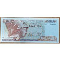 100 драхм 1978 года - Греция - UNC