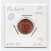 10 вон Южная Корея 2012 года (#3)