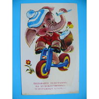 Календарик-1982, Четвериков В. (художник не указан), Подавайте телеграммы на художественных телеграфных бланках (слоненок на самокате).