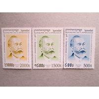 100-лет со дня смерти Генриха фон Штефана, основателя cовременой почты, 1831-1897 годы.