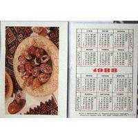 Календарик Украины 1988 No 2