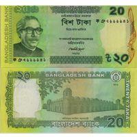 Бангладеш 20 така 2012г.  UNC распродажа