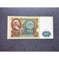 СССР 100 рублей 1991 серия ЗК