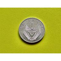 Руанда. 1 франк 1985.