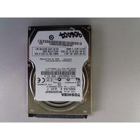 "Жесткий диск для ноутбуков 2.5"" SATA 500Gb Toshiba MK5059GSXP (906007)"