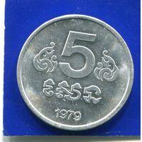 Кампучия ( Камбоджа ) 5 сен 1979 UNC