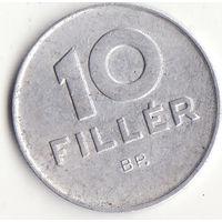 10 филлеров 1989 год