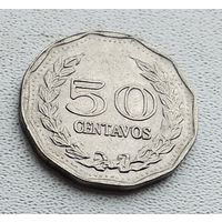 Колумбия 50 сентаво, 1970 1-4-26