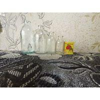 Аптечная бутылочка (одним лотом)