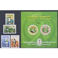 [1874] Йемен 2002.Спорт.Футбол.Чемпионат мира. 4 МАРКИ+БЛОК.