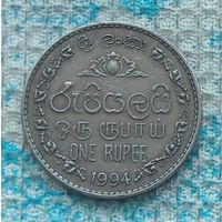 Шри-Ланка 1 рупия 1994 года. Рубчатый гурт. Инвестируй выгодно в монеты планеты!