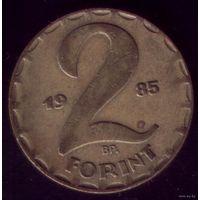 2 Форинта 1985 год Венгрия