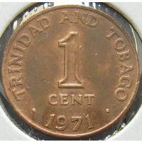 Тринидад и Табаго 1 цент 1971