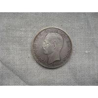 Греция: 5 драхм серебро 1876 год от 1 рубля без МЦ