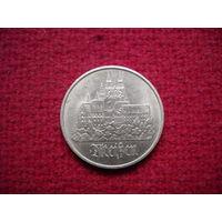 ГДР 5 марок 1972 г. Город Мейсен.